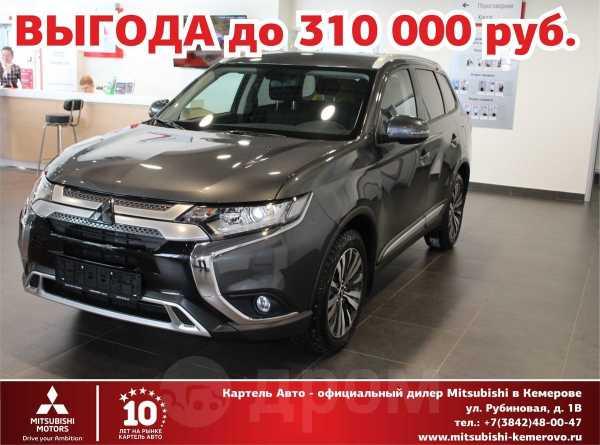 Mitsubishi Outlander, 2018 год, 1 692 000 руб.