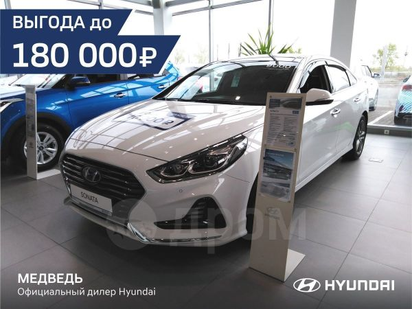 Hyundai Sonata, 2018 год, 1 770 000 руб.