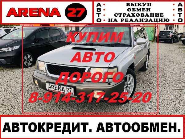 Subaru Forester, 1997 год, 338 000 руб.