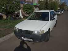 Красноярск AD 2000