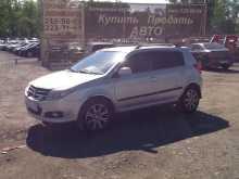 Челябинск MK Cross 2014