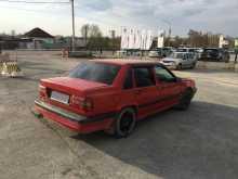 Екатеринбург 850 1993