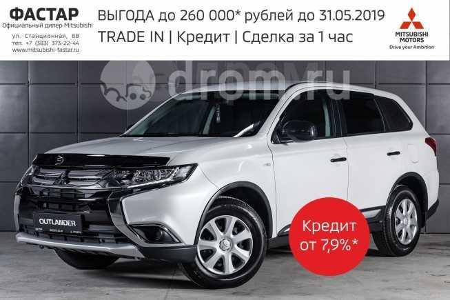Mitsubishi Outlander, 2018 год, 1 299 000 руб.