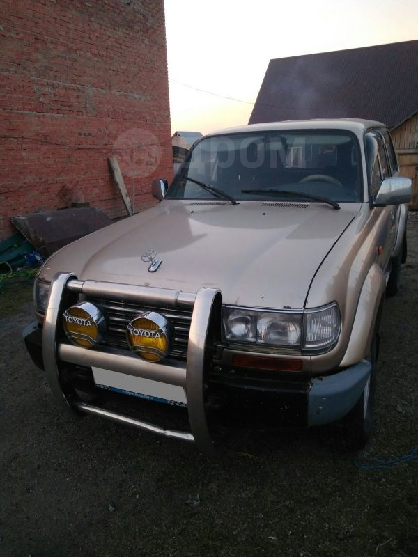 Toyota Land Cruiser, 1991 год, 728 000 руб.