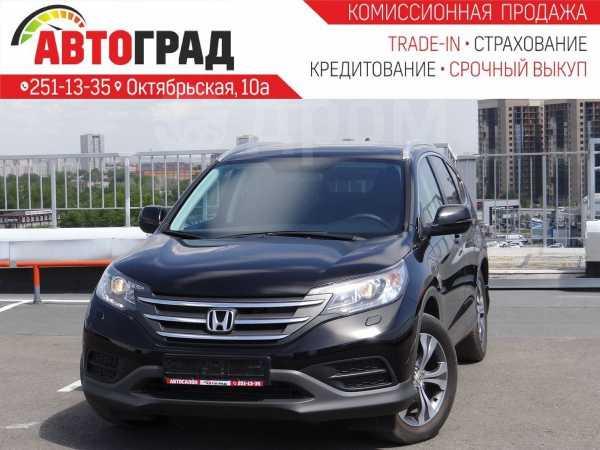 Honda CR-V, 2014 год, 1 297 000 руб.