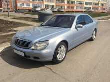 Томск S-Class 2001