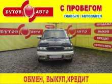 Хабаровск MPV 1996