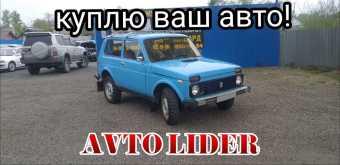 Белогорск 4x4 2121 Нива 1989