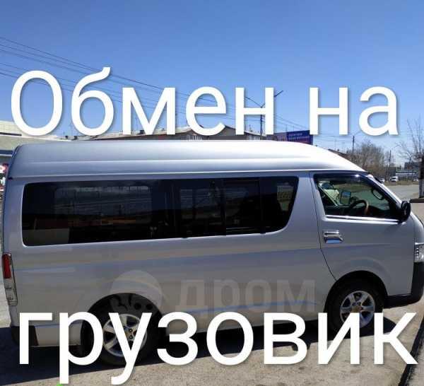 Toyota Hiace, 2007 год, 1 050 000 руб.