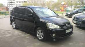 Красноярск Ipsum 2003