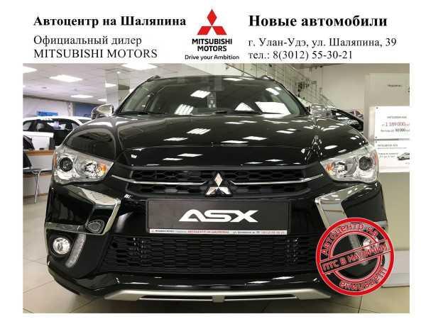 Mitsubishi ASX, 2018 год, 1 757 000 руб.
