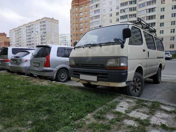 Toyota Hiace, 1996 год, 205 000 руб.