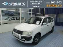 Барнаул Probox 2009