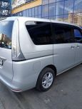 Nissan Serena, 2014 год, 949 000 руб.