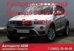 Барнаул X3 2015
