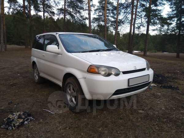Honda HR-V, 1999 год, 180 000 руб.