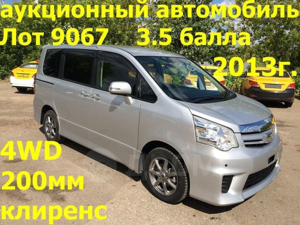 Toyota Noah, 2013 год, 1 230 000 руб.