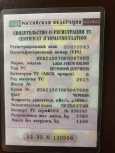 Лада Калина, 2015 год, 349 000 руб.
