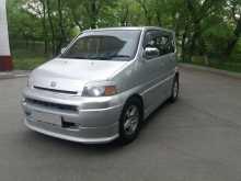 Владивосток S-MX 1999