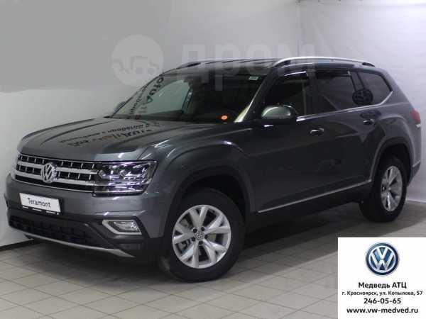 Volkswagen Teramont, 2018 год, 3 545 556 руб.