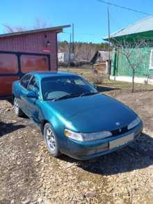 Новосибирск Corolla Ceres 1992