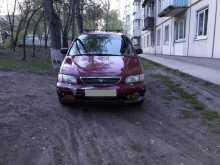 Иркутск Odyssey 1996