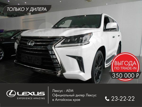Lexus LX450d, 2018 год, 6 825 000 руб.
