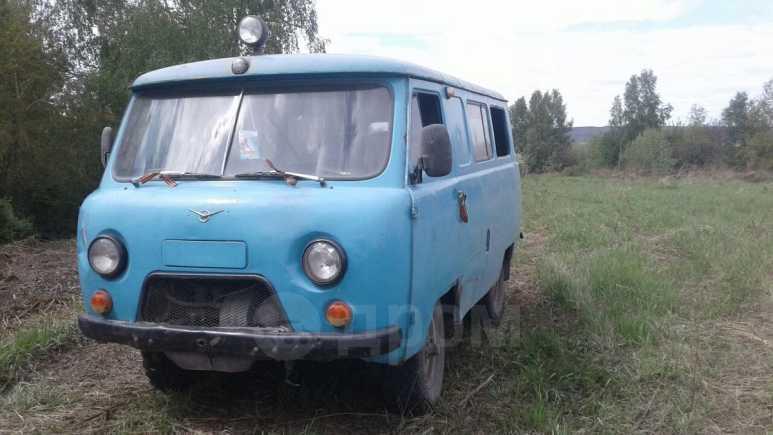УАЗ Буханка, 1998 год, 100 000 руб.