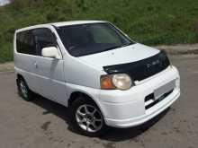 Владивосток S-MX 2000