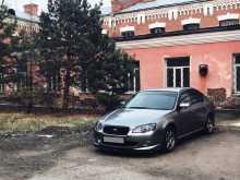 Хабаровск Legacy B4 2004