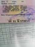 УАЗ Хантер, 2005 год, 625 000 руб.