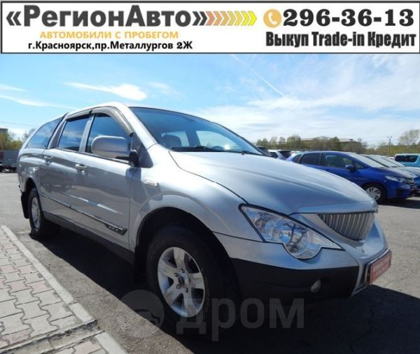 SsangYong Actyon Sports, 2010 год, 400 000 руб.
