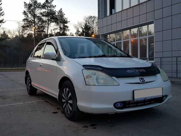 Honda Civic, 2001 год, 225 000 руб.