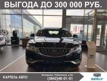 Кемерово Emgrand GT 2018