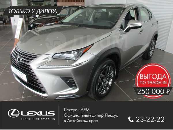 Lexus NX200, 2018 год, 2 526 000 руб.
