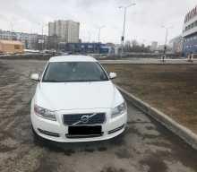 Екатеринбург S80 2011