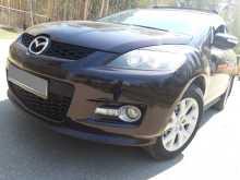Бийск Mazda CX-7 2007