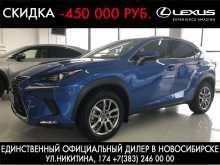 Новосибирск NX200 2018
