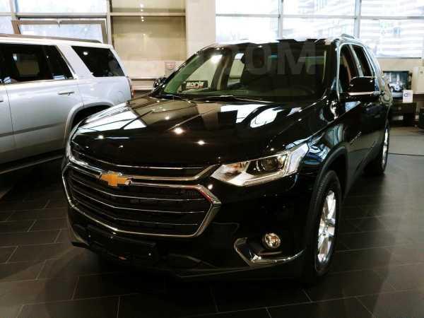 Chevrolet Traverse, 2018 год, 3 415 000 руб.