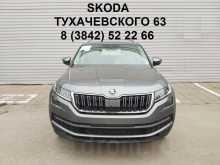 Кемерово Skoda Kodiaq 2018