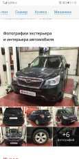 Subaru Forester, 2014 год, 1 390 000 руб.