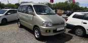 Toyota Town Ace Noah, 1998 год, 388 000 руб.