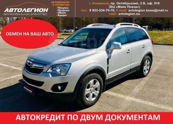 Opel Antara, 2014 год, 818 888 руб.