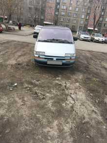 Челябинск Silhouette 1992