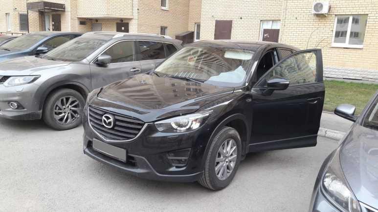 Mazda CX-5, 2017 год, 1 380 000 руб.
