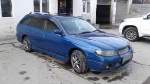 Екатеринбург Avenir 2002