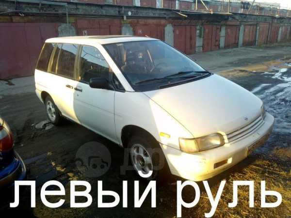 Nissan Prairie, 1990 год, 76 000 руб.