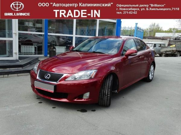 Lexus IS250, 2009 год, 849 000 руб.