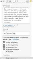 ИЖ 2126 Ода, 2003 год, 59 999 руб.
