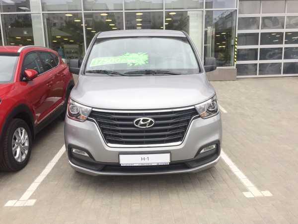 Hyundai H1, 2018 год, 2 304 000 руб.